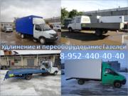 Удлинение Газели,  Фермер,  Некст,  установка фургона на автомобили ГАЗ