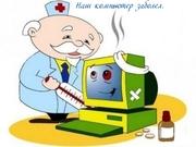 Ремонт Компьютеров и ноутбуков не дорого с гарантией